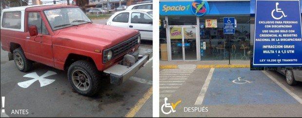 Antes y después Estacionamiento Petrobras cuatro esquinas la serena