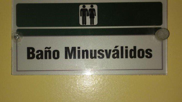 07 BAÑO señalizado para Minusválidos en Universidad SANTO TOMAS